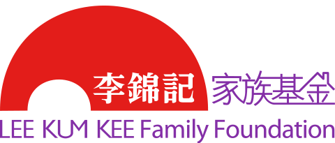 essay on lee kum kee hkust 06042016 the malaysian-chinese writer covers a lot of ground in strangers on a pier, a short and pithy book, part of a series called the face, which will resonate.